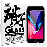 Stellacase iPhone8 iPhone7 iPho...