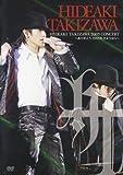 滝沢秀明 ありがとう 2005年 さようなら [DVD] -