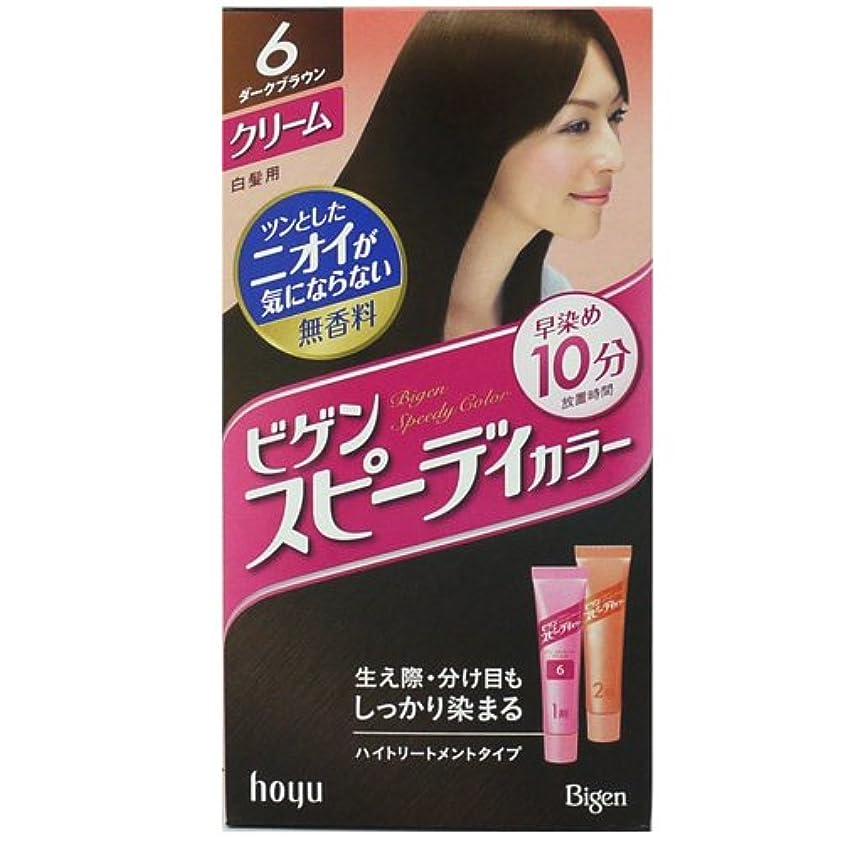 波紋懺悔紳士【ホーユー】ビゲン スピーディカラー クリーム #6 ダークブラウン