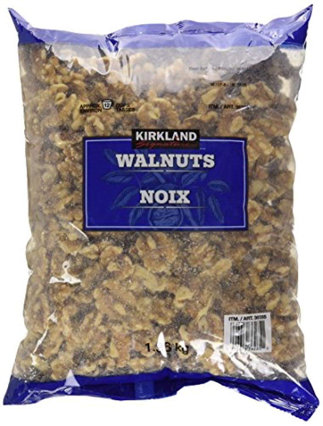 電話する横向き半球KIRKLAND (カークランド) シグネチャー WALNUTS ウォールナッツ くるみ 1.36kg