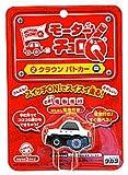 モーターチョロQ 2 パトカー(クラウン)