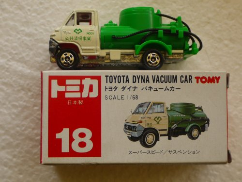 トミカ 18 トヨタ ダイナ バキュームカー 【箱入り】