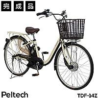 【完成車納品】 PELTECH(ペルテック) 電動アシスト自転車 26インチ内装3段 TDF-14Z