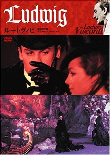 ルートヴィヒ 復元完全版 デジタル・ニューマスター [DVD]の詳細を見る