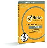 【旧商品】ノートン セキュリティ プレミアム 1年 5台版 (Windows/Mac/Android/iOS対応) (最新版)