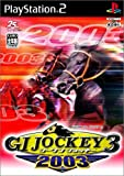 「ジーワンジョッキー3 2003」の画像
