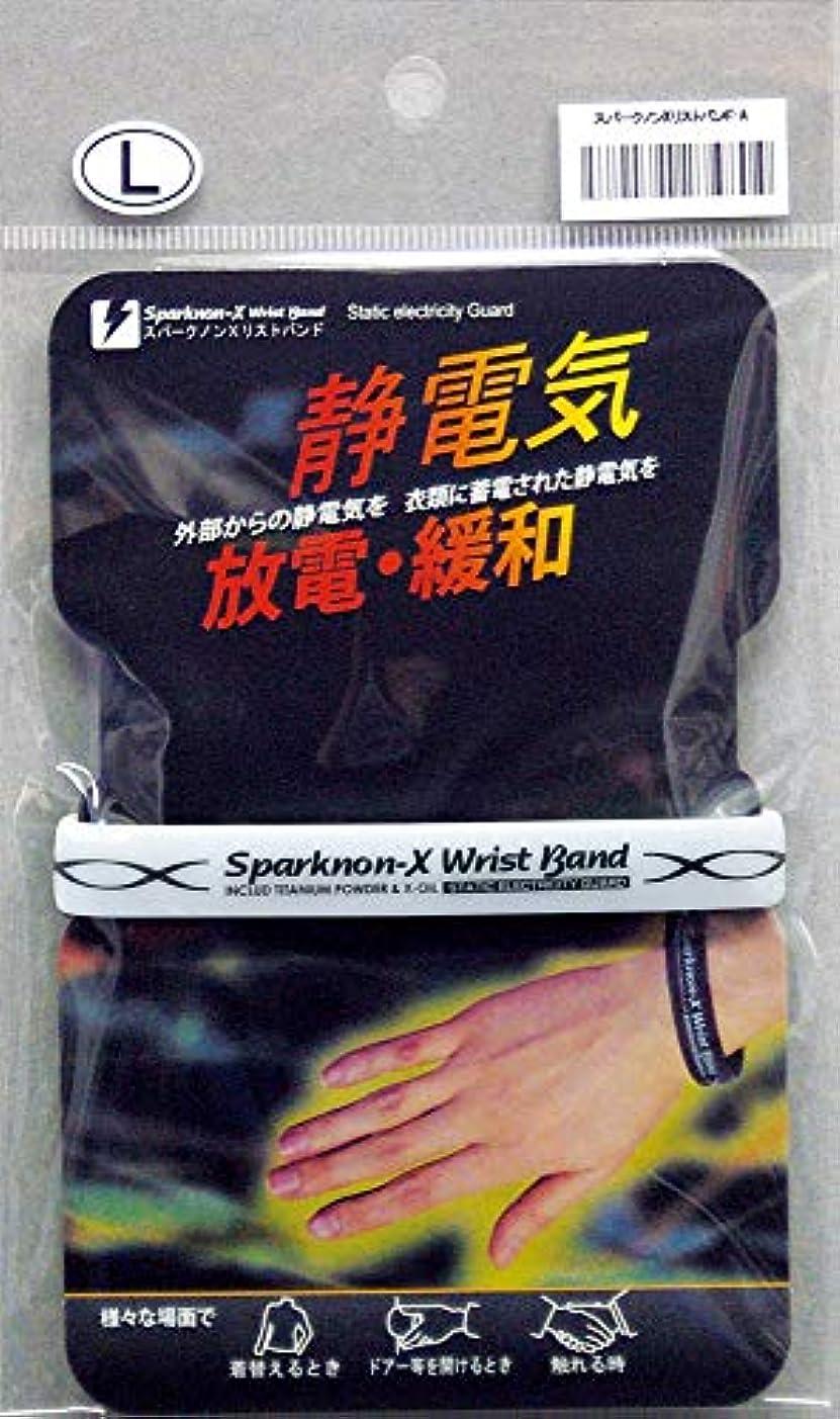 トロリースピン排気スパークノンX リストバンド-A ホワイト L