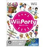 Wii パーティー
