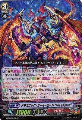 """ヴァンガードG 「The Overlord blaze """"Toshiki Kai""""」 G-LD02/004 ドラゴニック・オーバーロード """"The Legend""""【RR仕様】"""