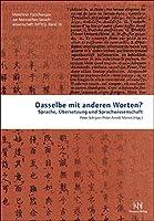 Dasselbe Mit Anderen Worten?: Sprache, Ubersetzung Und Sprachwissenschaft (Munchner Forschungen Zur Historischen Sprachwissenschaft)