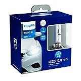 PHILIPS(フィリップス) ヘッドライト HID バルブ D4S/D4R共用 6000K 2850lm 42V 35W エクストリームアルティノン X-treme Ultinon 純正交換用 車検対応 3年保証 42422XGX2JP