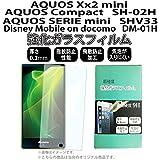 SH-02H AQUOS Compact / SHV33 AQUOS SERIE mini / AQUOS Xx2 mini / DM-01H 用 強化ガラス 画面保護フィルム [ アクオスコンパクト SH―02H / アクオスセリエミニ SHV33 / アクオスダブルエックス2ミニ / ディズニーモバイルオンドコモ DM-01H ガラス フィルム シール 硬度9H AQUOSCompact / DisneyMobile / AQUOSXx2mini / AQUOSSERIEmini COMPACT / XX2MINI / SERIEMINI / DISNEYMOBILE sh02h docomo スマホ スマートフォン ]