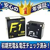 【1年保証付き】 F1 バッテリー FTZ7S【YTZ7S互換】【液入れ充電済み】【バイク用】【バッテリー】