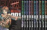 ブラック・ラグーン BLACK LAGOON コミック 1-11巻セット