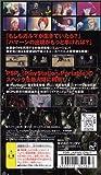 機動戦士ガンダム ギレンの野望 ジオンの系譜 - PSP 画像