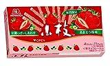 森永製菓 小枝<あまおう苺味> 44本×10個