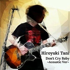 泣くなよベイビー ~Acoustic Ver~
