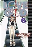 Love god 6 (ヤングマガジンコミックス)