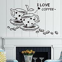 Sunsoar ウォールステッカー 壁紙シール インテリア 装飾 客間 廊下 寝室 壁飾り おしゃれ 窓 ガラス シール 英文 言葉 i love coffee コーヒーコップ