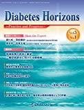 Diabetes Horizons -Practice and Progress- 2016年1月号(Vol.5 No.1) [雑誌] Diabetes Horizons ―Practice and Progress―