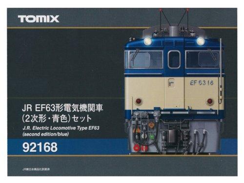 TOMIX Nゲージ 92168 EF63形電気機関車 (2次形・青色)セット