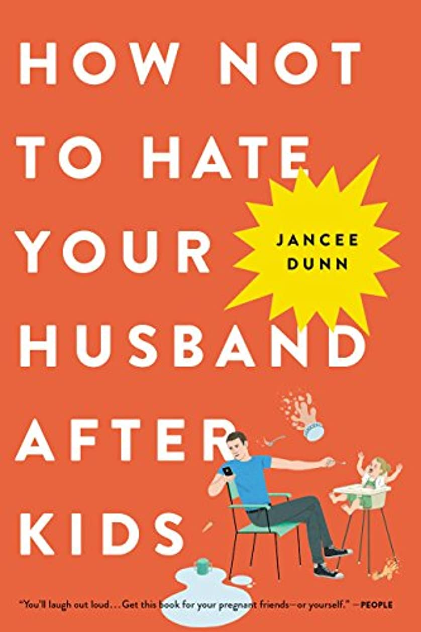 拷問エーカーに同意するHow Not to Hate Your Husband After Kids (English Edition)