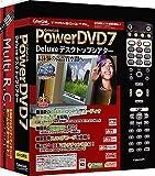 PowerDVD 7 DX デスクトップシアター マルチリモコン版