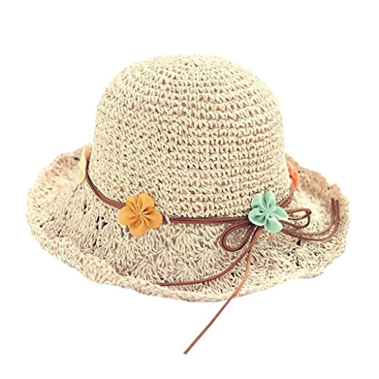 夏の甘くてかわいい麦わら帽子 - シンプルな花日帽子折りたたみ可能なバイザー帽子ファッションビーチ帽 (色 : ベージュ)