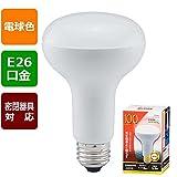 LED電球 E26 レフランプ形 100W形相当 屋内用 配光角140° 密閉形器具対応 広角タイプ OHM オーム電機 昼光色