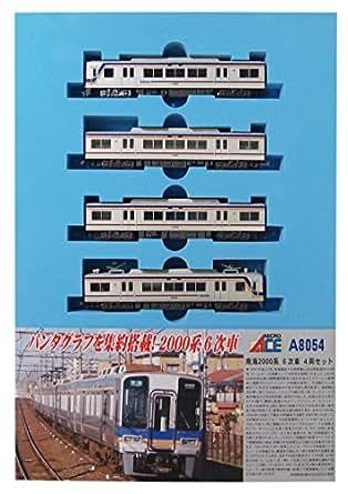 マイクロエース Nゲージ 南海2000系 6次車 4両セット A8054 鉄道模型 電車