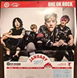ワンオク カレンダー付 2017 雑誌 calendar one ok rock