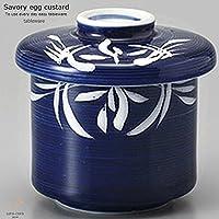 和食器 昔ながらのフタをあけてふわぁーっと 瑠璃色ブルー フラワー 茶碗蒸し むし碗 スープポット デザート カップ 陶器 食器 美濃焼 おうち