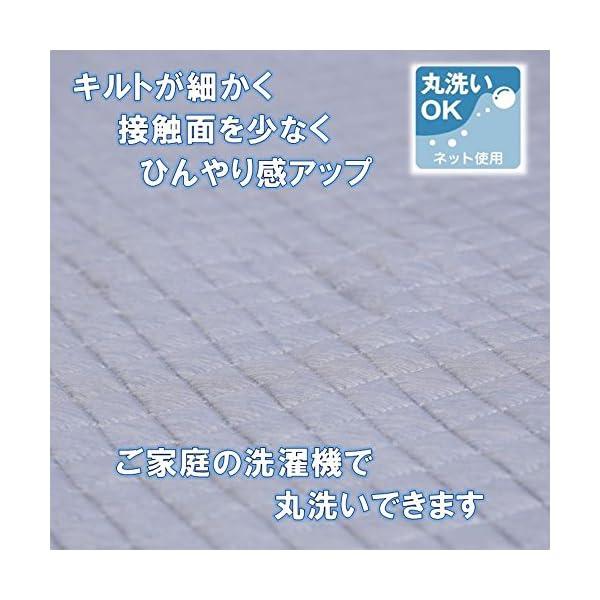 昭和西川 敷きパッド ブルー 100×205c...の紹介画像6