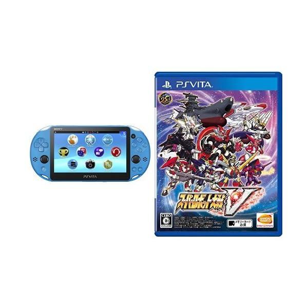 PlayStation Vita Wi-Fiモデ...の商品画像