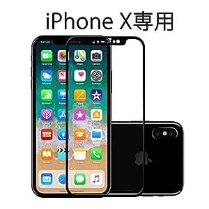 iPhoneX ガラスフィルム,[NEKING] iPhone X 専用 自己吸着 強化ガラス 新3D 全画面貼る可能 超耐久 Face ID 対応 3D Touch対応 防指紋 気泡ゼロ 「iphoneX, ブラック」
