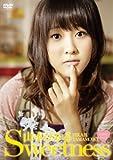 山本ひかる ファーストDVD Sweetness[DVD]