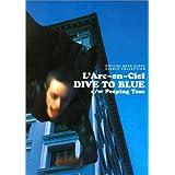 バンドスコア ラルクアンシエル DIVE TO BLUE (OFFICIAL BAND SCORE SINGLE COLLECTION)