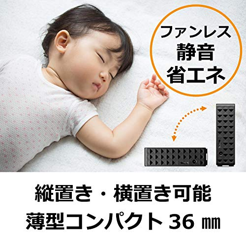 "『Seagate 外付 8TB 静音 HDD PS4 動作確認済 縦・横置可 省エネ3年保証 USB3.0 ハードディスク 3.5"" 有料データ復旧サポート 日本語サポートコールSTEB8000100』の1枚目の画像"