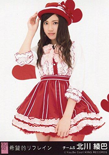 AKB48 公式生写真 希望的リフレイン 劇場盤 今、Happy ばら組Ver. 【北川綾巴】