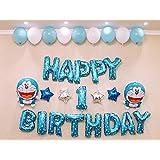 ドラえもん 一歳 飾り付け 可愛い ブルー 誕生日 子供 男の子 女の子 ホワイト スター happy birthday バルーン 風船 数字1 29枚セット (ドラえもん)