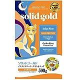 ソリッドゴールド インディゴムーン(猫用) 500g