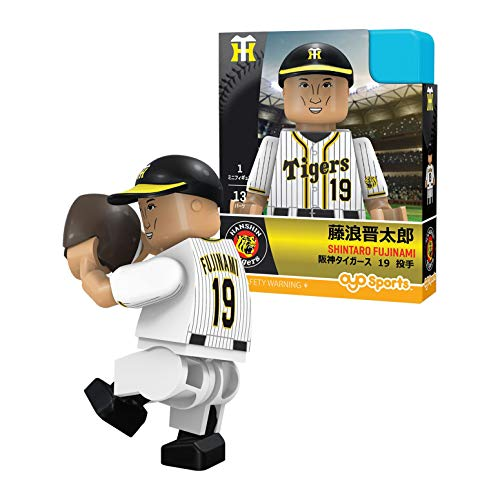 OYO Sports 阪神タイガース 藤浪晋太郎選手 19