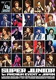 SUPER JUNIOR 1st PREMIUM EVENT in JAPAN [DVD]