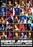 SUPER JUNIOR 1st PREMIUM EVENT in JAPAN [DVD]