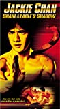 Snake in the Eagle's Shadow [VHS] 画像
