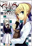 Fate/stay night シャイニータイム編―コミックアラカルト (角川コミックス・エース 117-10)