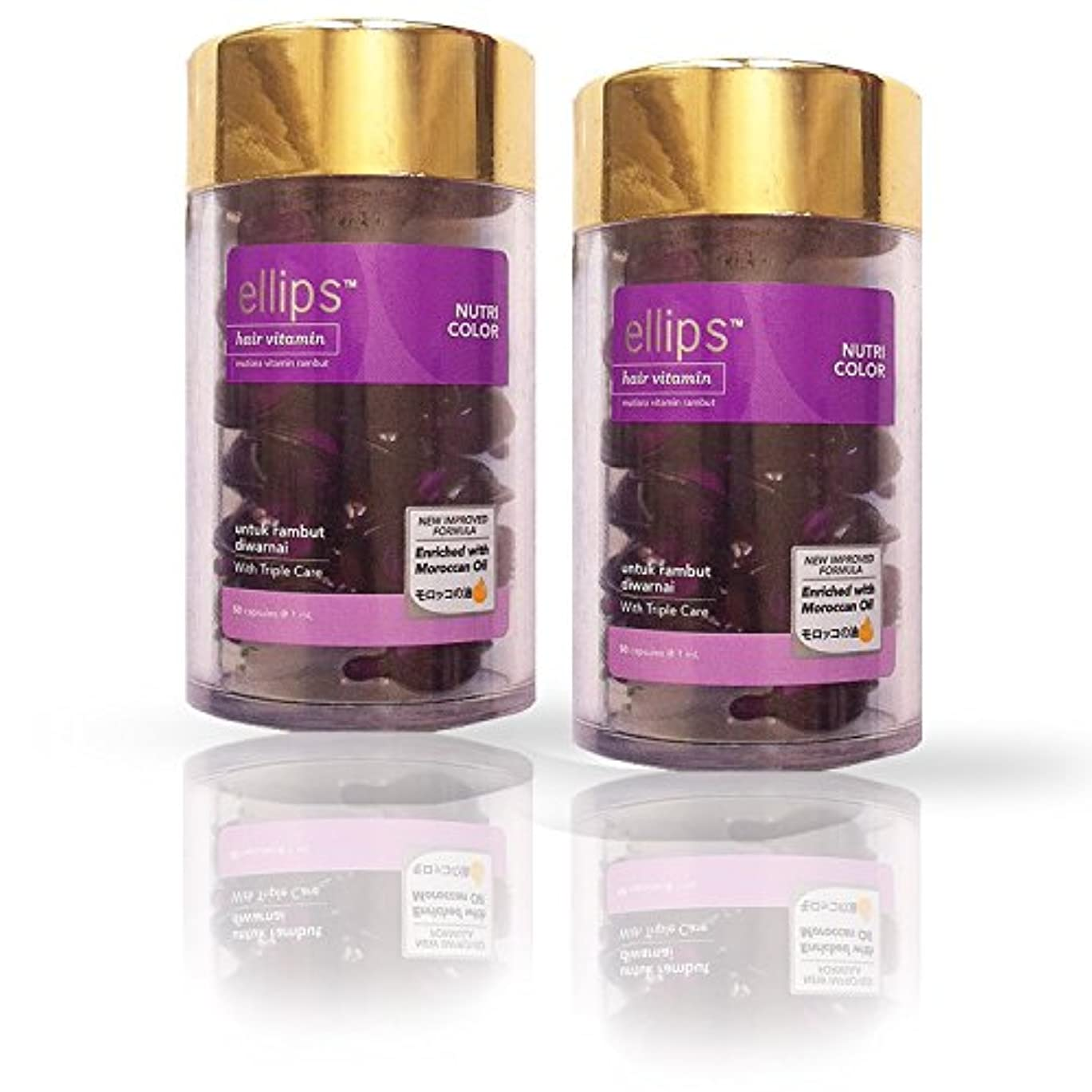 両方補充限界エリップス(ellips)ニュートリカラー(ミックスベリー&花の香り)ボトル 50粒×2個