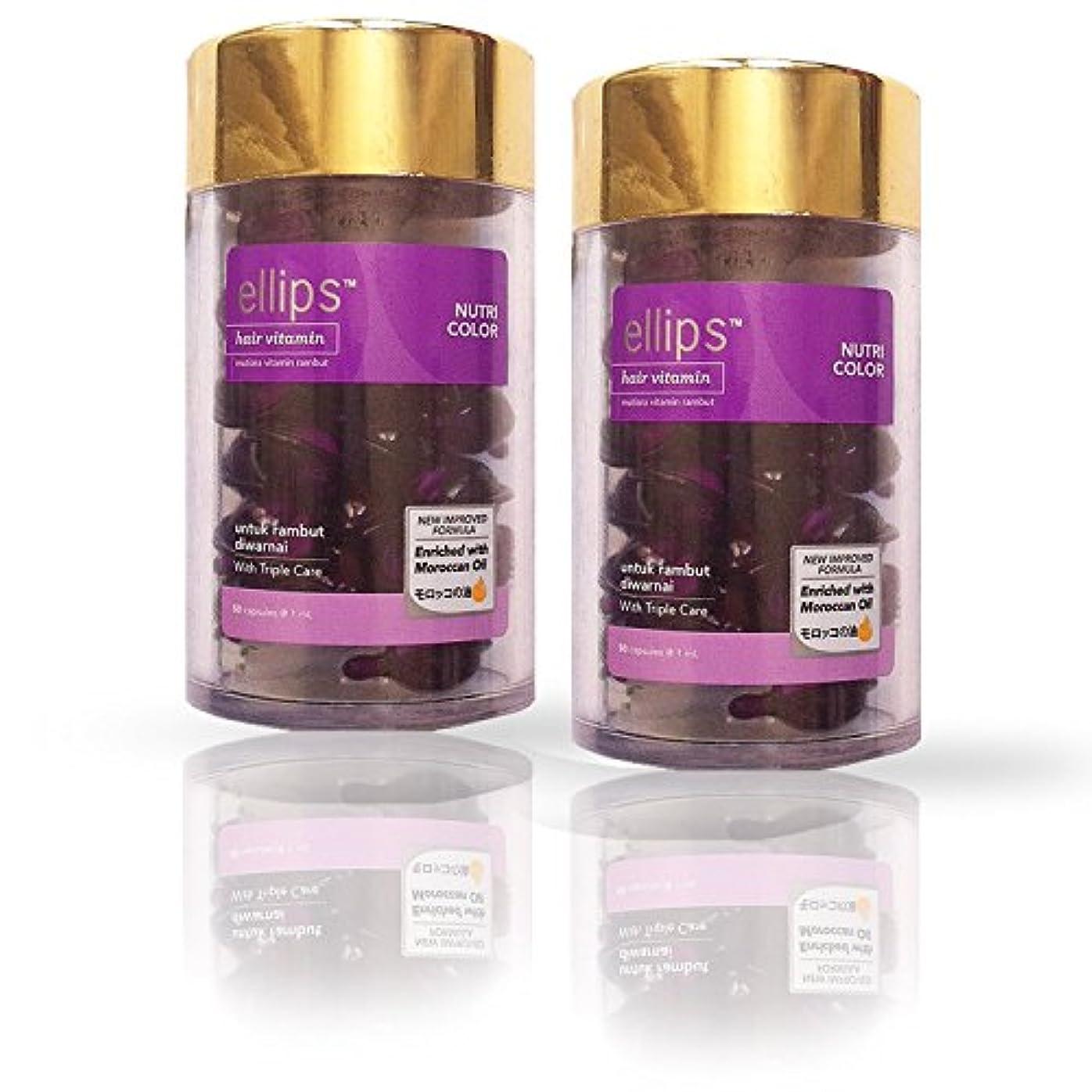 ビリー破産溝エリップス(ellips)ニュートリカラー(ミックスベリー&花の香り)ボトル 50粒×2個