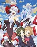 戦姫絶唱シンフォギア 4 (初回限定版) [Blu-ray]