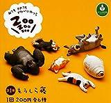 Zoo Zoo Zoo 第1弾 もうしら寝 全6種セット ガチャガチャ パンダの穴